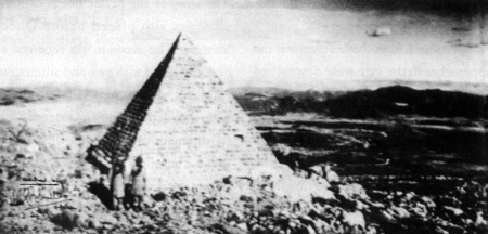 Cairn on the Site of Saragarhi Post